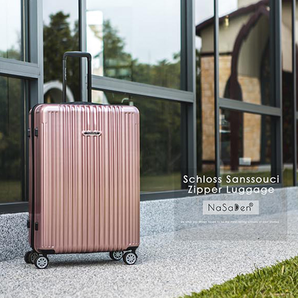 【德國品牌NaSaDen】新無憂系列26吋超輕亮面珠光行李箱(TSA海關鎖行李箱/玫瑰金)