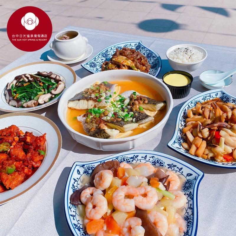 台中日光溫泉中餐廳海陸四人組合餐外帶電子券(MO)