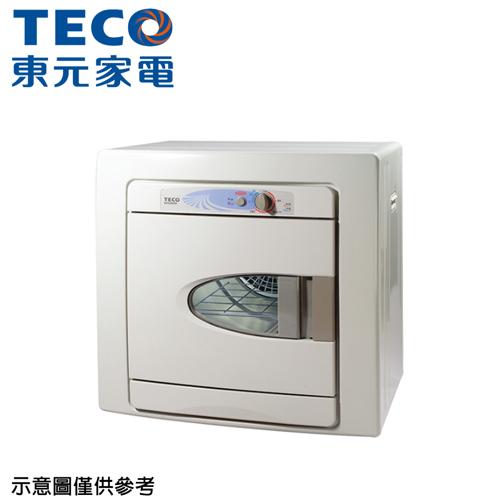 【TECO 東元】5KG乾衣機QD-5568NA(只送不裝)