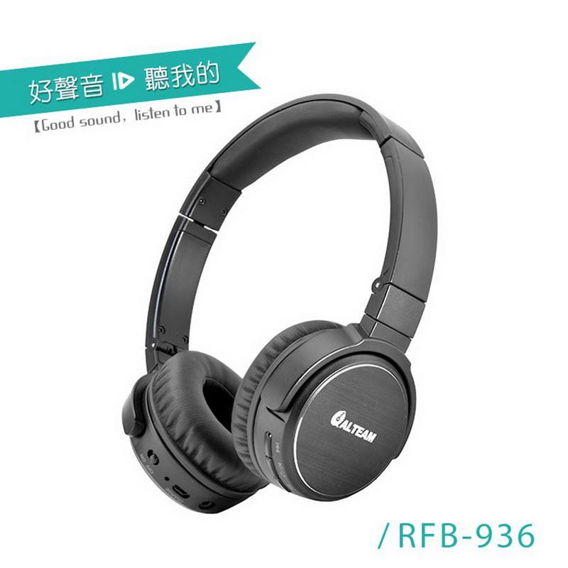 ALTEAM 我聽 RFB-936 輕巧便攜藍牙耳機 黑色