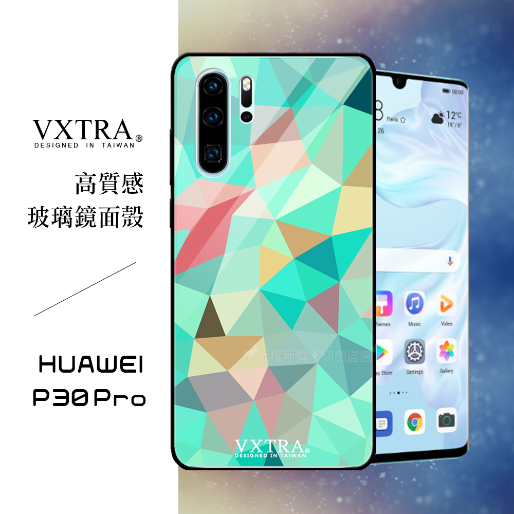 VXTRA 華為 HUAWEI P30 Pro 鋼化玻璃防滑全包保護殼(幾何變化)