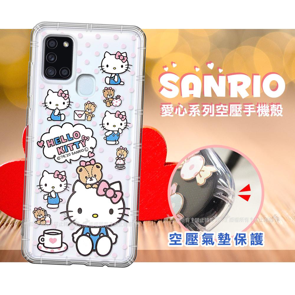 三麗鷗授權 Hello Kitty凱蒂貓 三星 Samsung Galaxy A21s 愛心空壓手機殼(咖啡杯)
