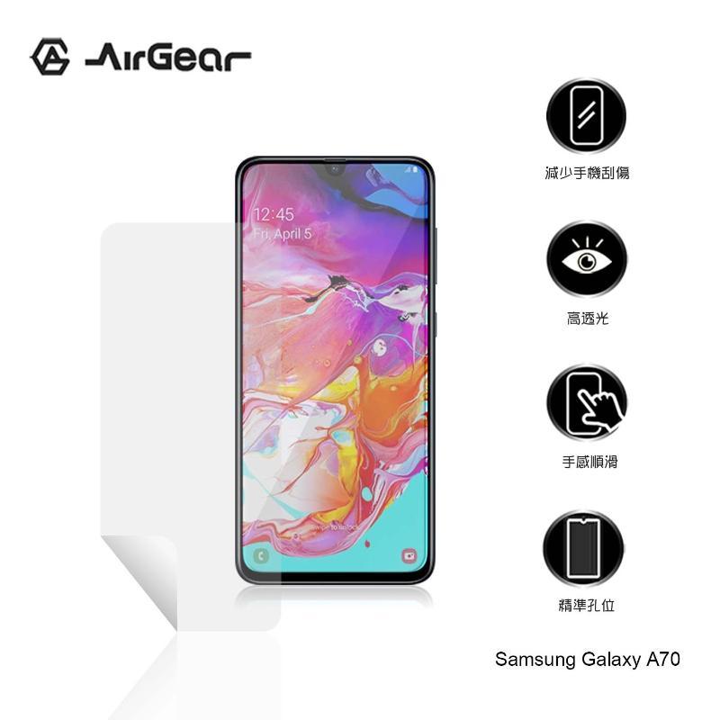 AirGear 保護貼 SAMSUNG Galaxy A70