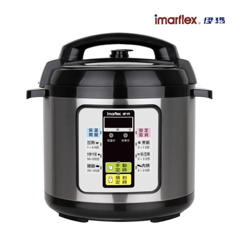 【Imarflex伊瑪 】微電腦5L節能多用途壓力鍋快鍋 IEC-610