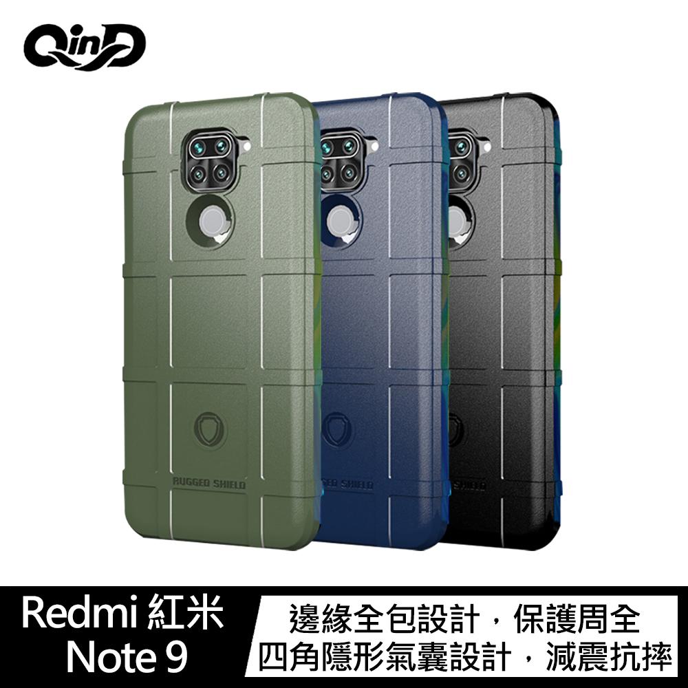 QinD Redmi 紅米 Note 9 戰術護盾保護套(軍綠)