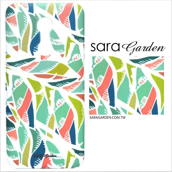 【Sara Garden】客製化 手機殼 小米 Mix2 保護殼 硬殼 熱帶叢林葉子