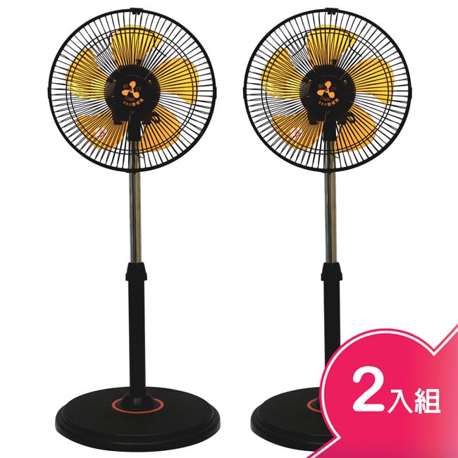 《超值二入組》【伍田】12吋超廣角循環涼風扇 WT-1211