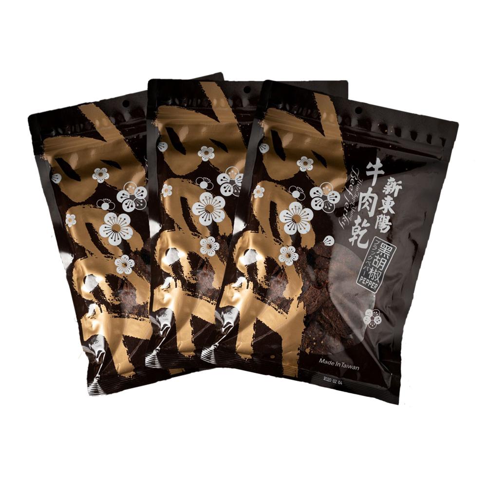 【新東陽】黑胡椒牛肉乾 (230g*3包)