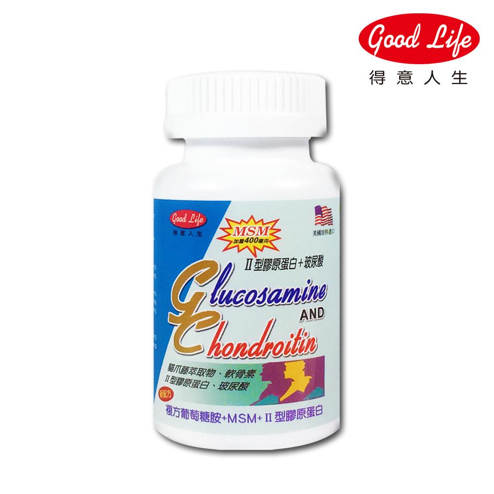 [超值優惠]【得意人生】新葡萄糖胺 玻尿酸 II型膠原蛋白含貓瓜藤萃取(60粒) 三入組 送海藻鈣+D3