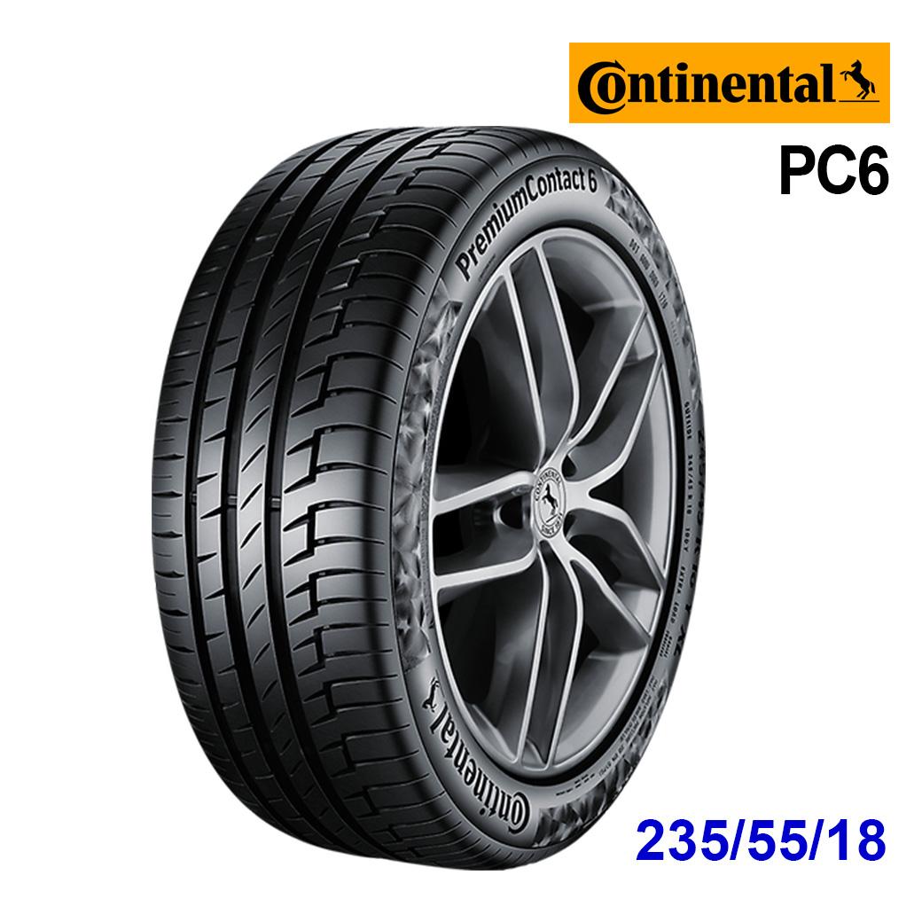 馬牌 PC6 18吋全方位型輪胎 235/55R18 PC6-2355518