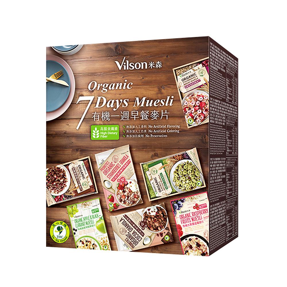 【米森 vilson】米森-有機一週早餐麥片(7包入)