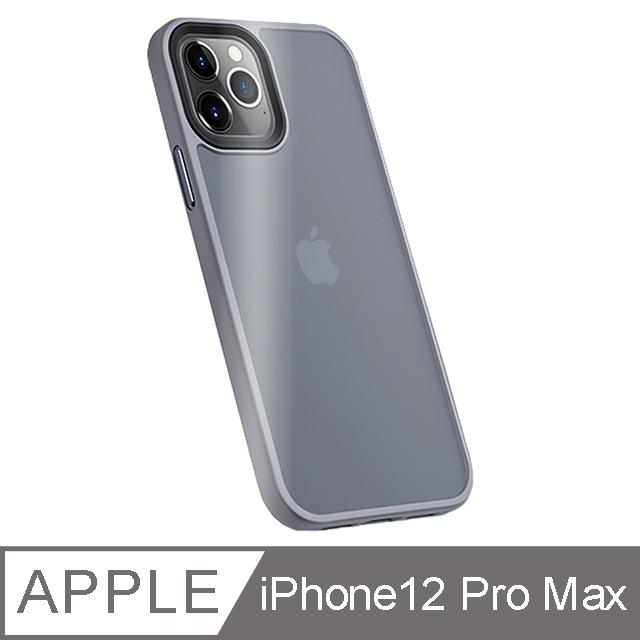 Benks iPhone12 Pro Max (6.7吋) 防摔膚感手機殼-霧灰