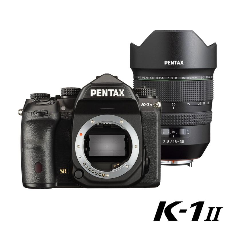 PENTAX K-1 II+HD DFA15-30mmF2.8ED SDM WR大光圈廣角變焦單鏡組【公司貨】 上網註冊送對應之電池手把+星空包+7-11禮劵