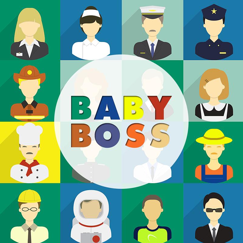 【京華城BabyBoss】職業體驗任意城親子套票-1張(期限2019/04/30)