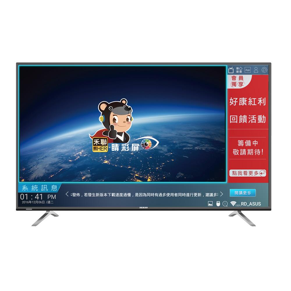 HERAN禾聯 65型 4K智慧聯網 LED液晶顯示器+視訊盒(HD-65UDF68)【送基本安裝】
