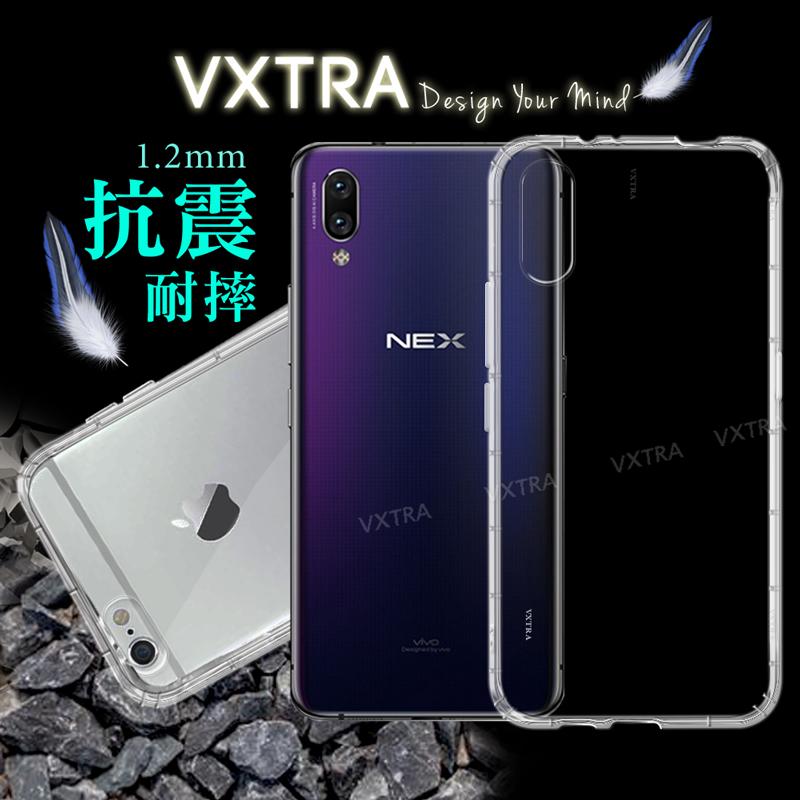 VXTRA vivo NEX 防摔氣墊保護殼 手機殼 空壓殼