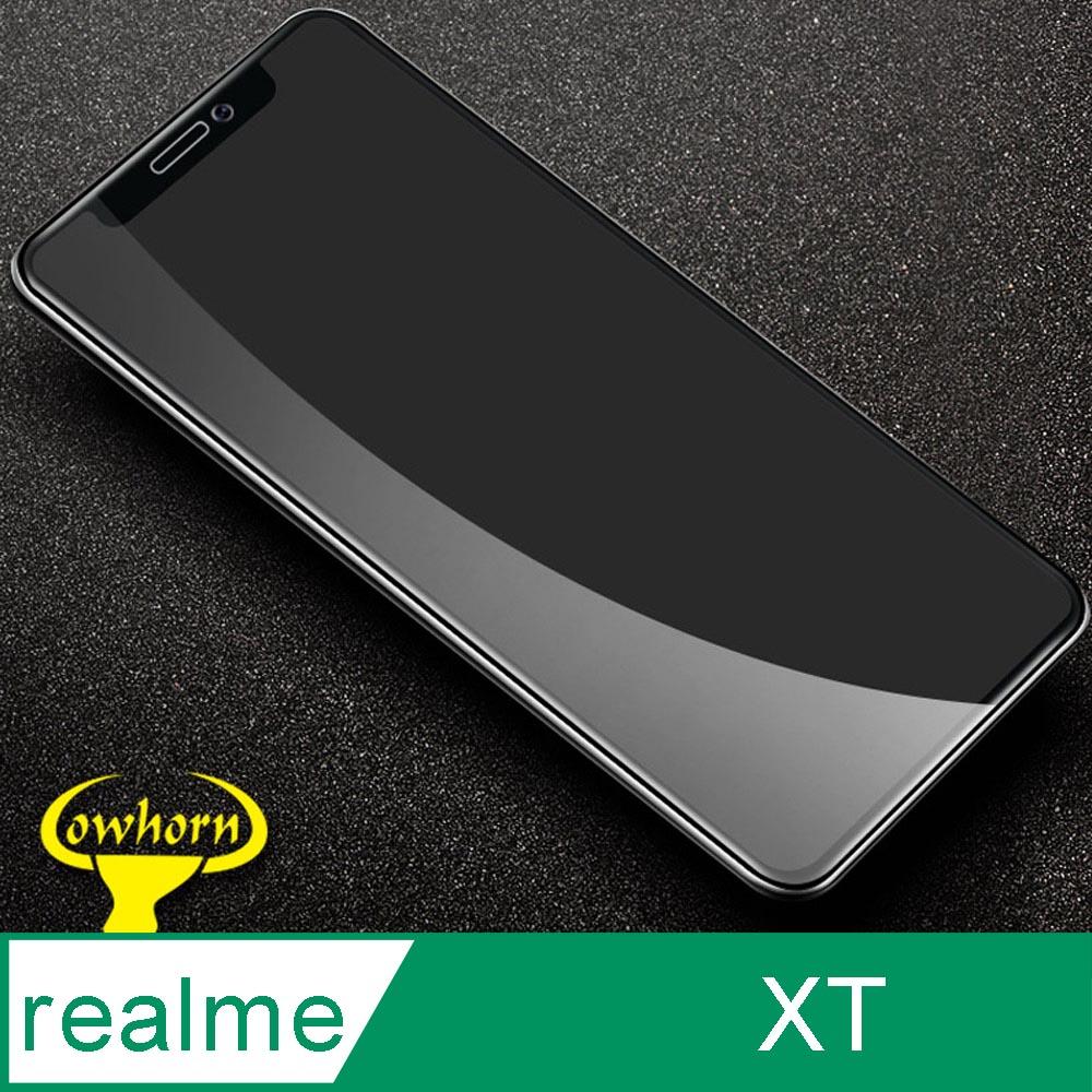 realme XT 2.5D曲面滿版 9H防爆鋼化玻璃保護貼 黑色