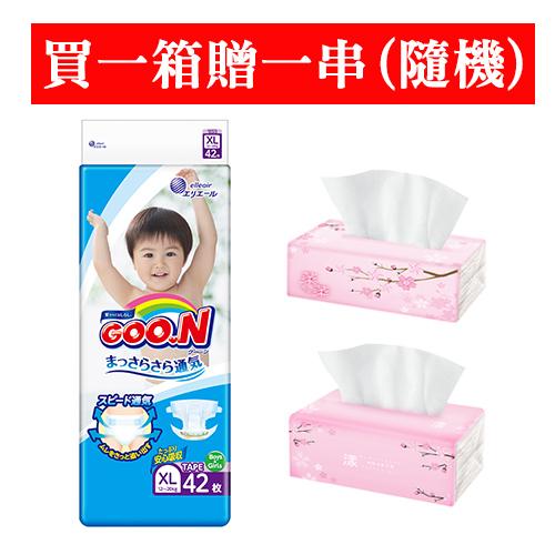 【日本大王】GOO.N紙尿褲境內版黏貼型XL(42片X4串/箱)加贈衛生紙一串