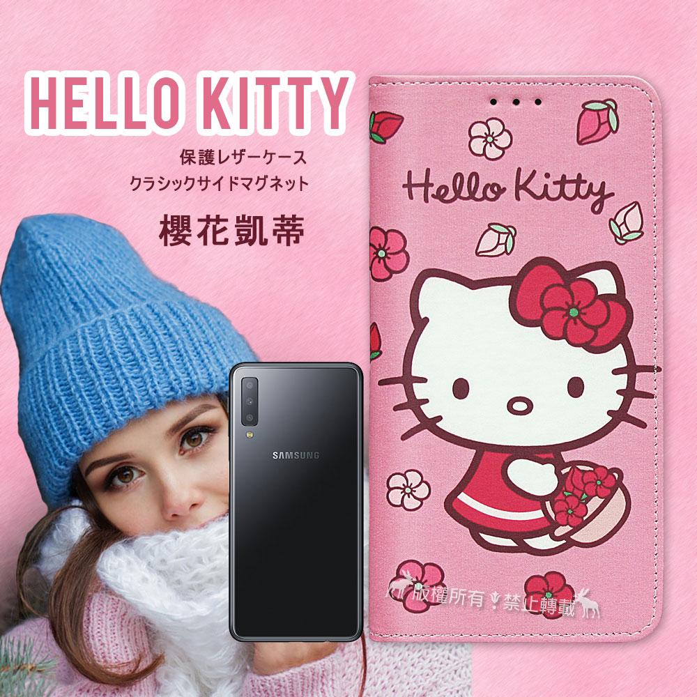 三麗鷗授權 Hello Kitty 三星 Samsung Galaxy A7 2018 櫻花吊繩款彩繪側掀皮套