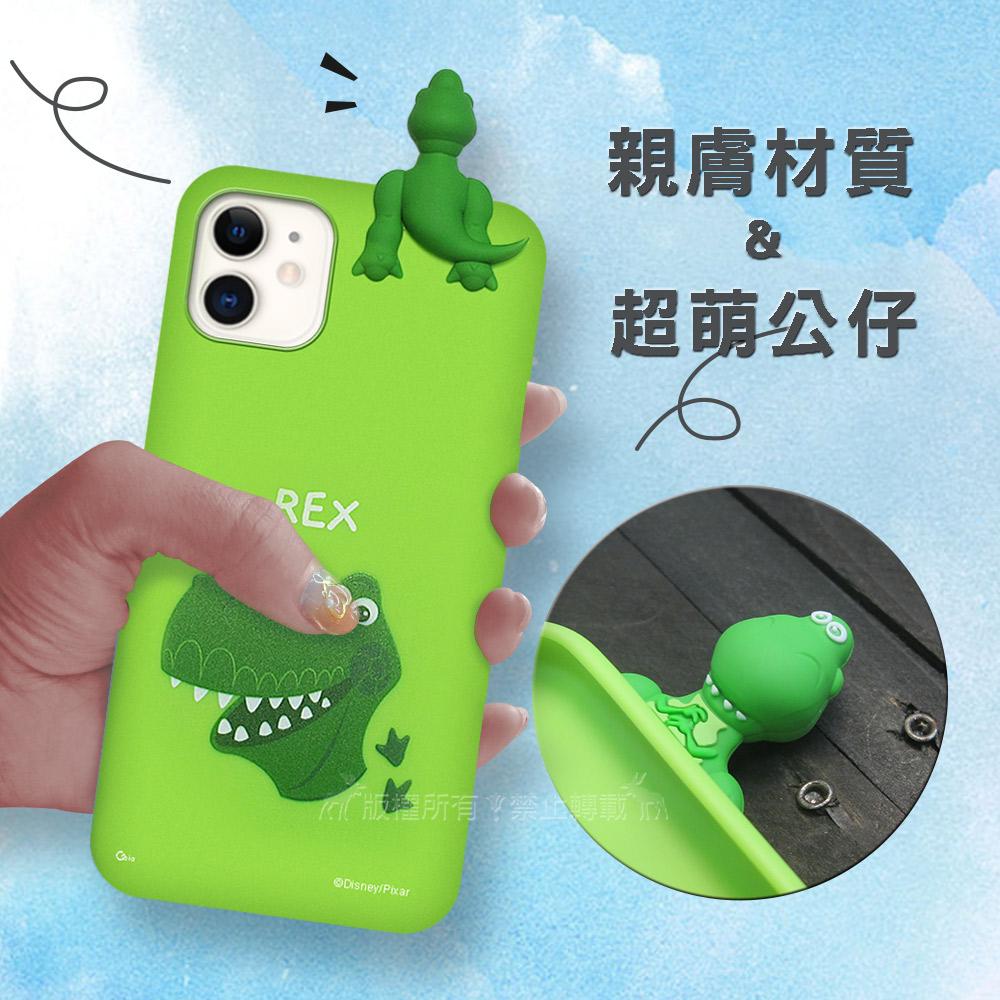 迪士尼授權正版 iPhone 11 6.1吋 趴姿公仔手機殼 親膚軟殼(抱抱龍)