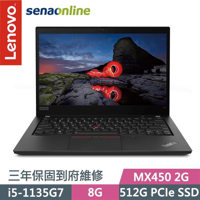 《Lenovo 聯想》T14 Gen2 (14吋FHD/i5-1135G7/8G/512G PCIe/MX450/Win10Pro/三年保)