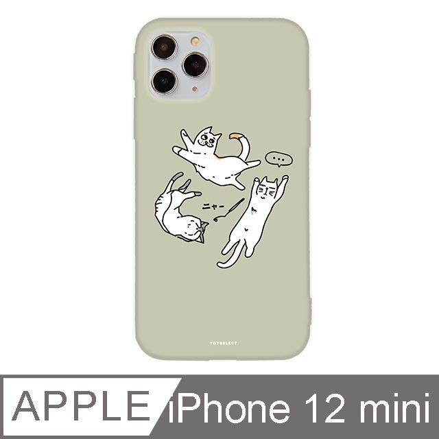 iPhone 12 Mini 5.4吋 Meow喵喵好日子iPhone手機殼 慵懶午後 太空灰