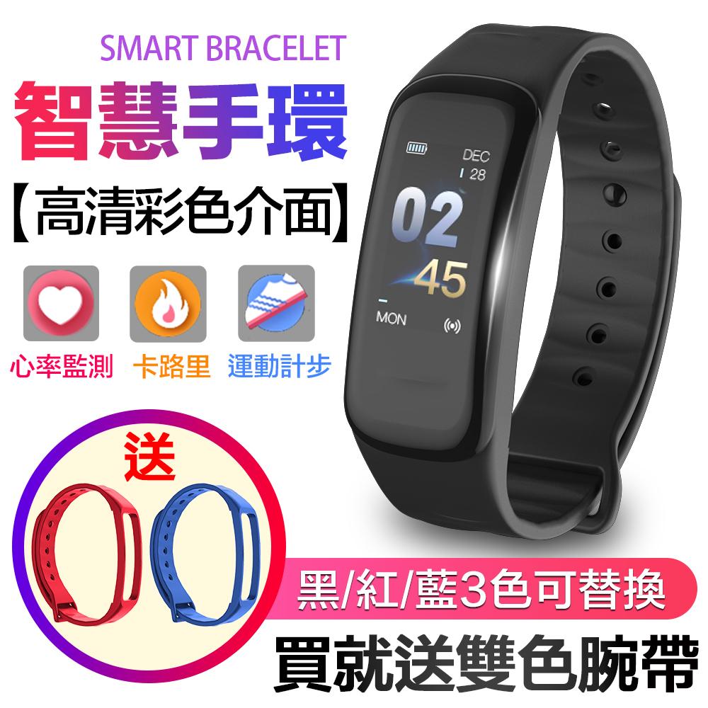 【2019新款】u-ta智能觸控防水藍牙手環C1(加碼贈2色錶帶)