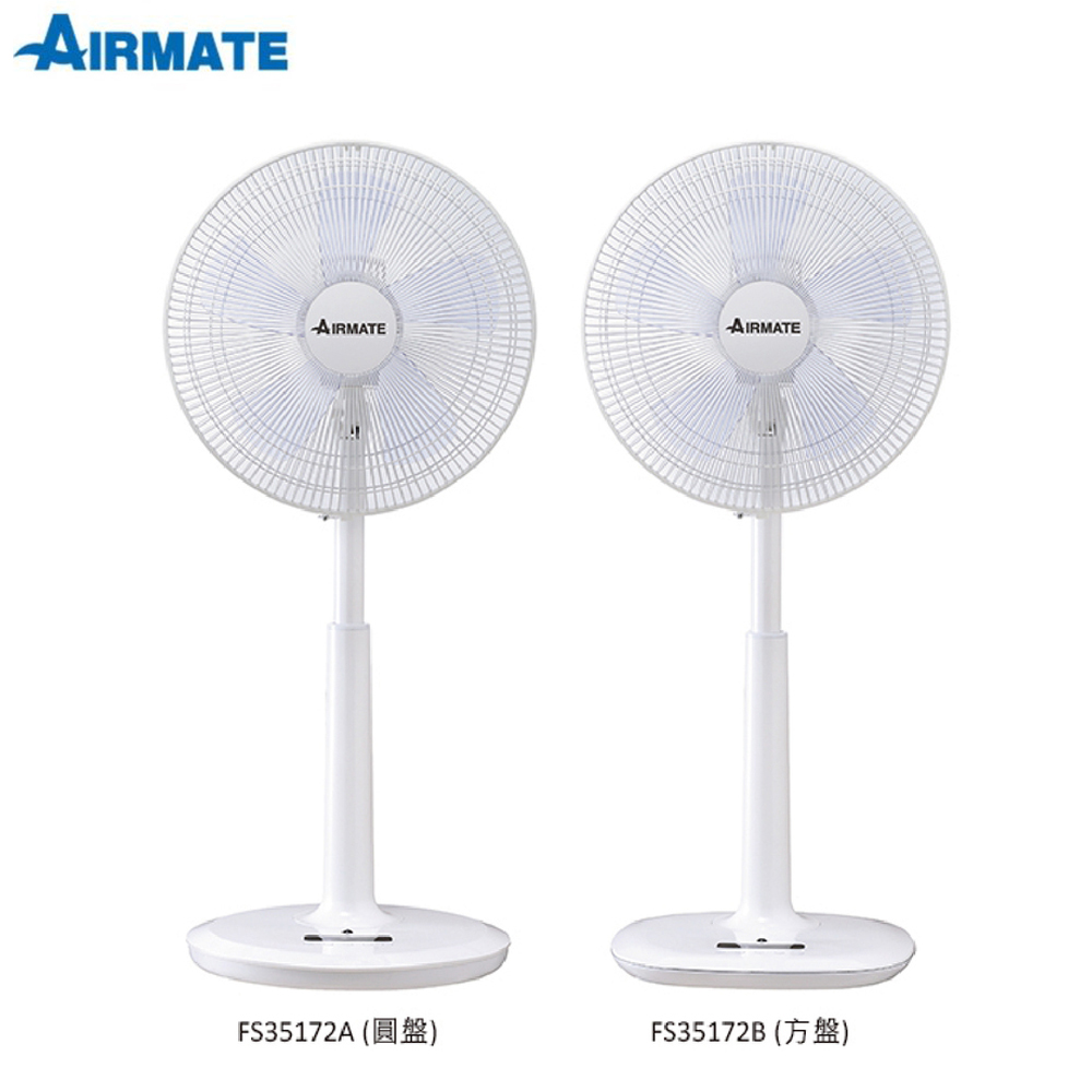 [AIRMATE艾美特]14吋DC節能 鋰電池充電式遙控立扇FS35172B(方)