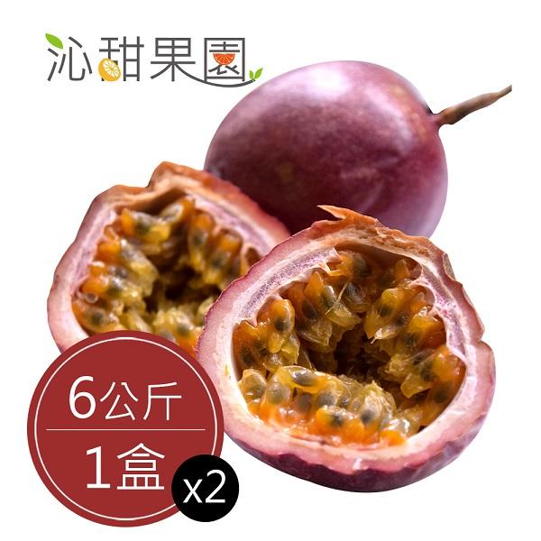 預購《沁甜果園SSN》埔里百香果(6公斤/盒),共二盒