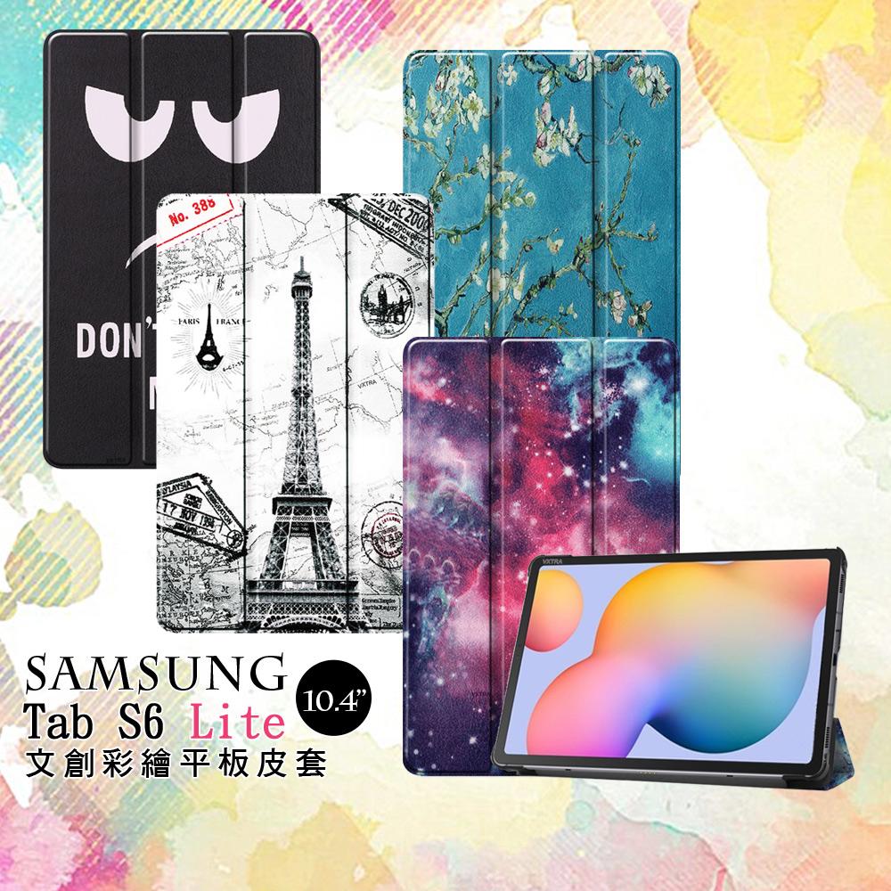 VXTRA 三星 Samsung Galaxy Tab S6 Lite 10.4吋 文創彩繪 隱形磁力皮套 平板保護套 P610 P615(個性小黑)
