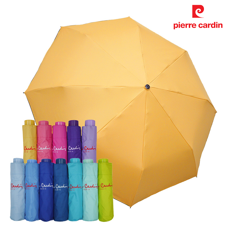 【皮爾卡登】三折黑膠無敵傘 -亮橘