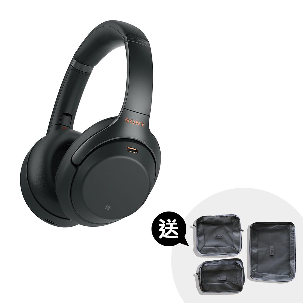SONY WH-1000XM3黑色 無線降噪耳機