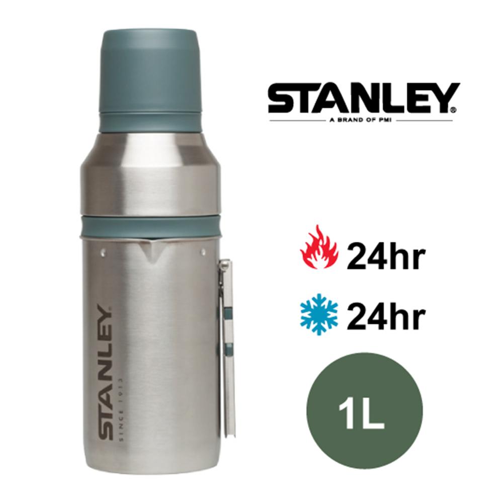 【美國Stanley】露營系列手沖真空保溫咖啡瓶組1L(不鏽鋼原色)(9/30~10/3訂單會延後至10/5開始出貨)