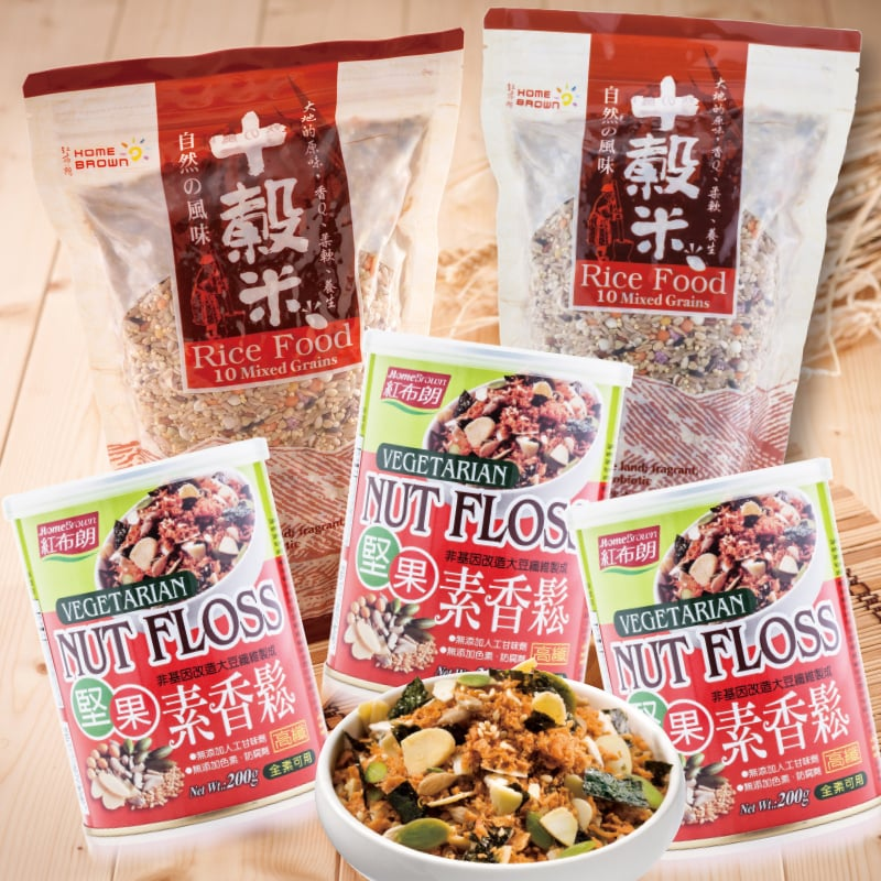 【紅布朗】素食展熱銷組合(堅果素香鬆X3罐+十穀米X2包)