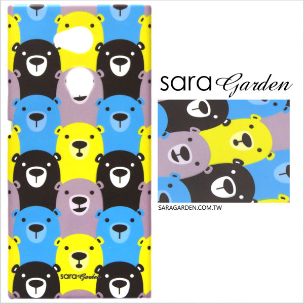 【Sara Garden】客製化 手機殼 華為 P20 保護殼 硬殼 小熊排排坐