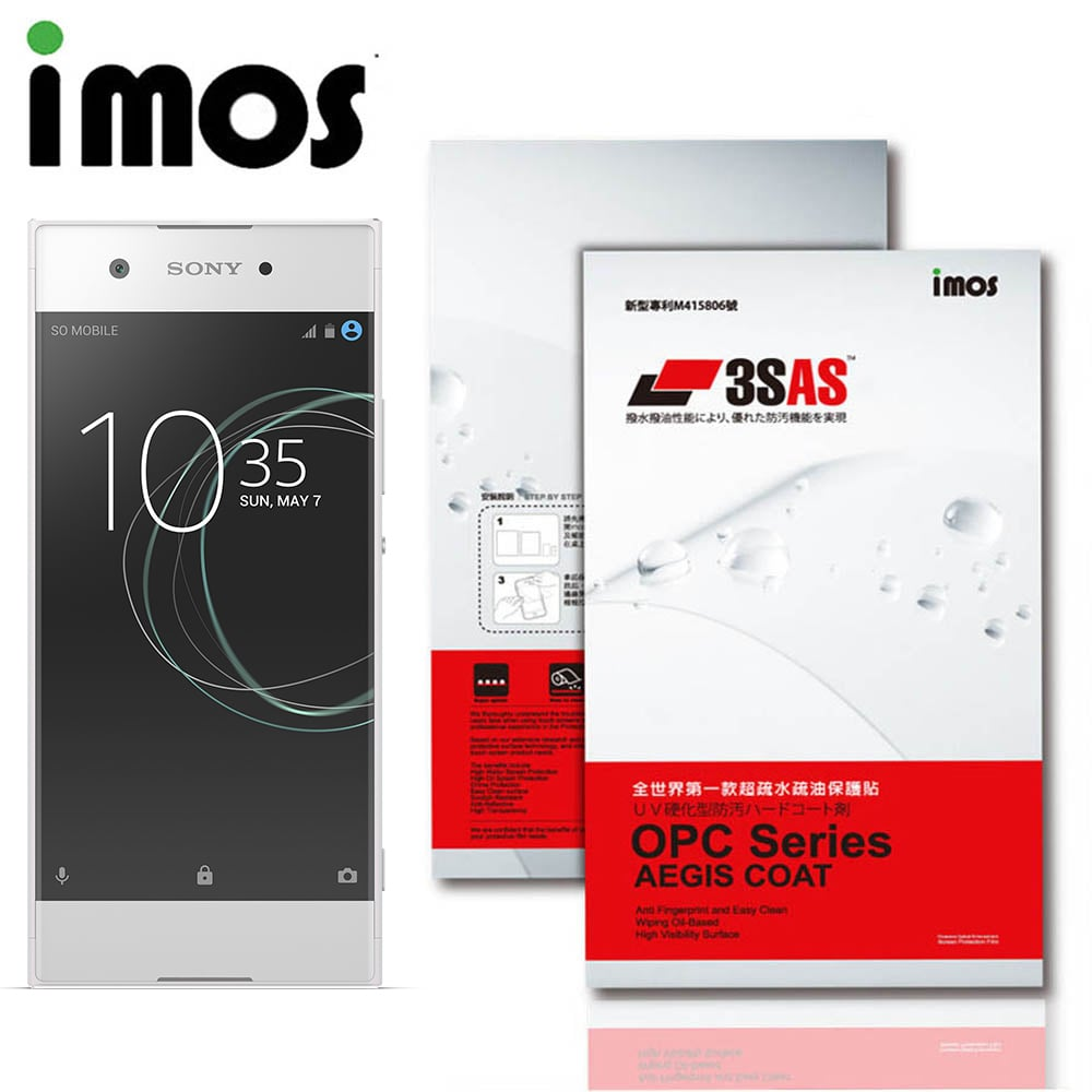 iMOS SONY Xperia XA1 3SAS 疏油疏水 螢幕保護貼