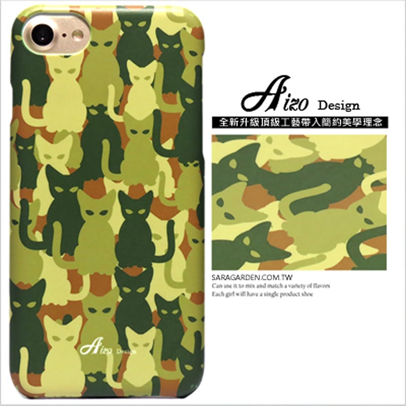 【AIZO】客製化 手機殼 蘋果 iPhone7 iphone8 i7 i8 4.7吋 貓咪 迷彩 剪影 保護殼 硬殼
