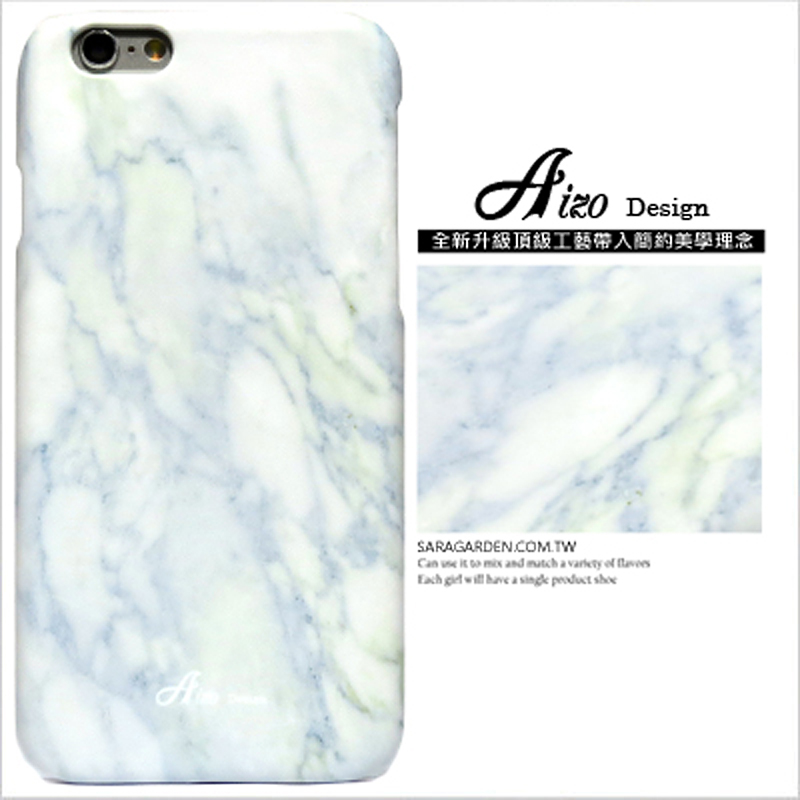 【AIZO】客製化 手機殼 Samsung 三星 J7Prime J7P 暈染 淡藍 大理石 保護殼 硬殼
