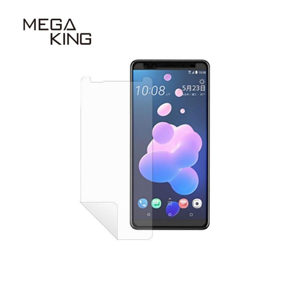 MEGA KING保護貼 HTC U12+ 新版