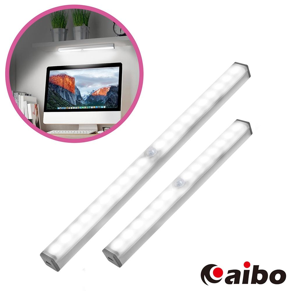 USB充電磁吸式 長燈+短燈 LED感應燈管組(LI-22L+S)-冷白光