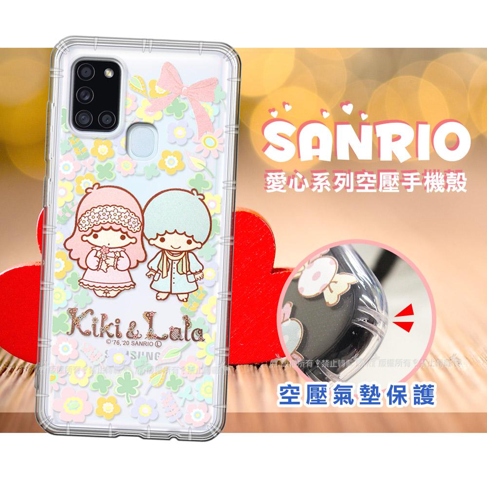 三麗鷗授權 KiKiLaLa雙子星 三星 Samsung Galaxy A21s 愛心空壓手機殼(鄉村)