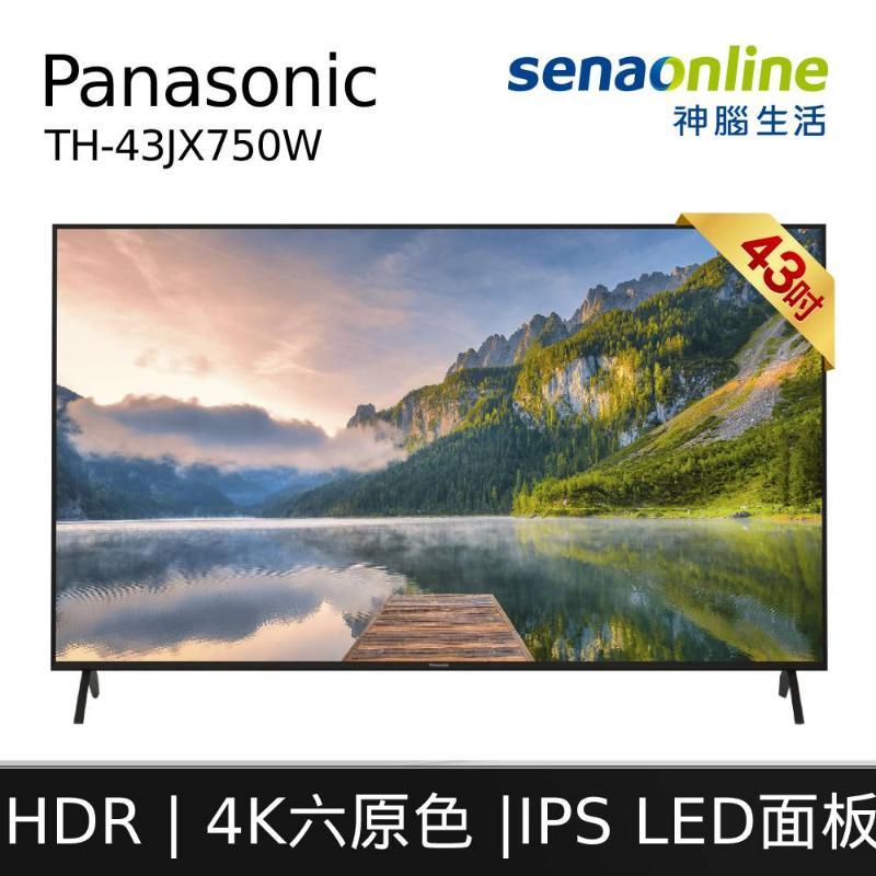 Panasonic 43型 4K 六原色液晶顯示器 TH-43JX750W