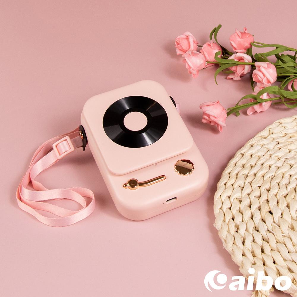 USB充電式 復古留聲機造型頸掛風扇-粉紅