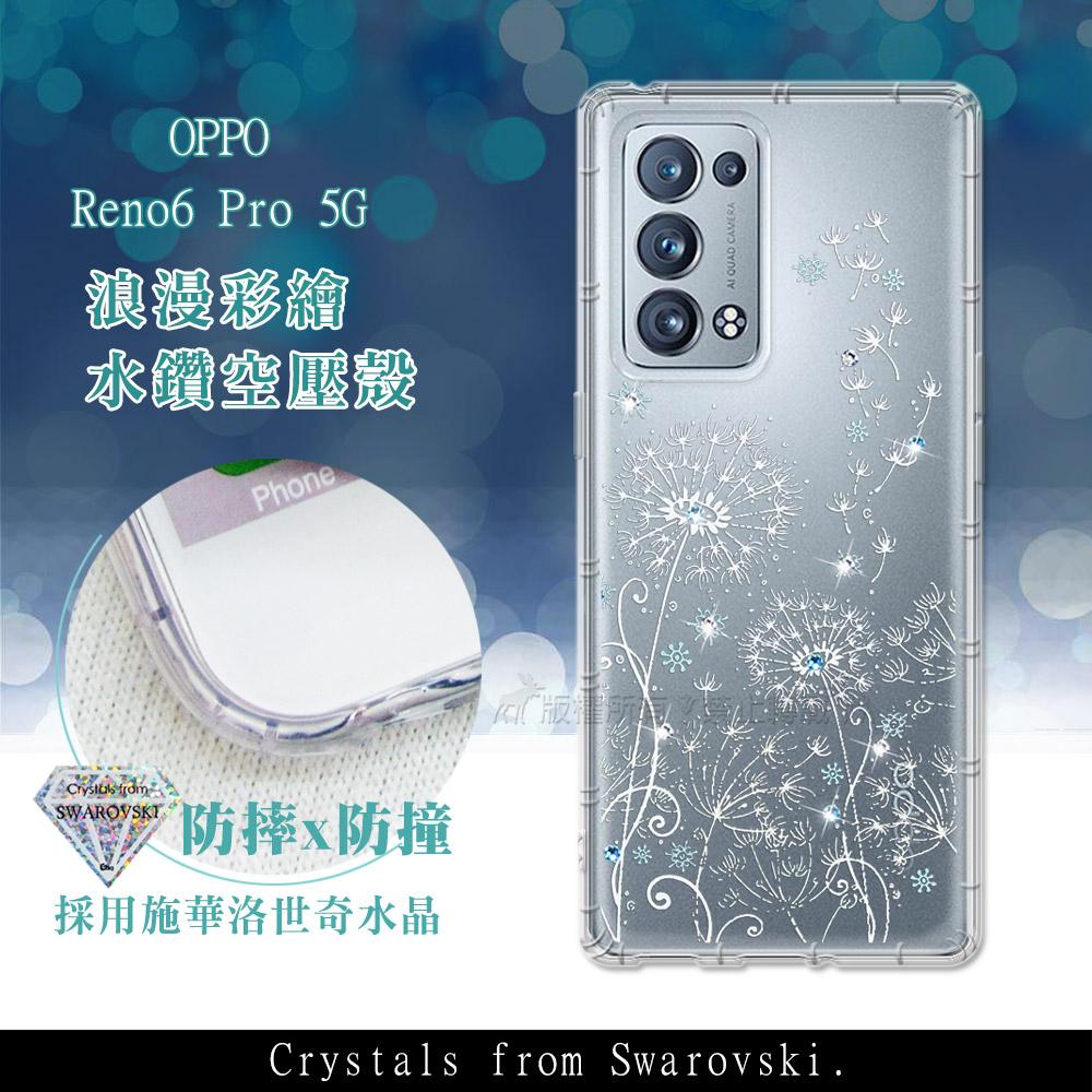 OPPO Reno6 Pro 5G 浪漫彩繪 水鑽空壓氣墊手機殼(風信子)