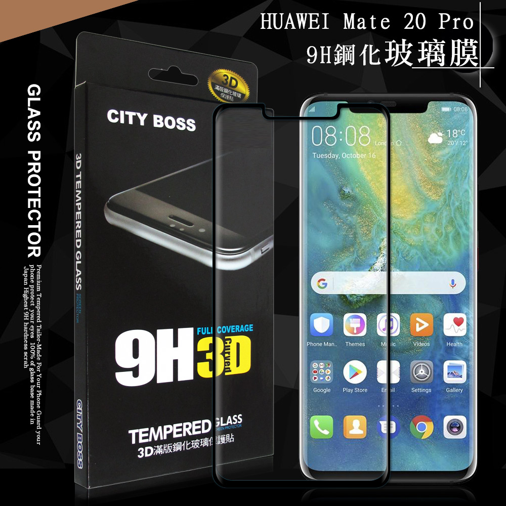 CITY BOSS 全膠貼合 HUAWEI Mate 20 Pro 3D滿版疏水疏油9H鋼化頂級玻璃膜(黑)