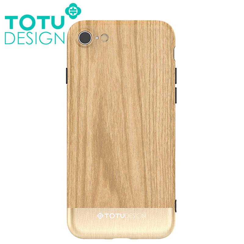 【TOTU台灣官方】悅木系列 iPhone 8 7 i8 i7 手機殼 四角 全包 軟殼 保護套 掛繩孔 水曲柳木香檳金