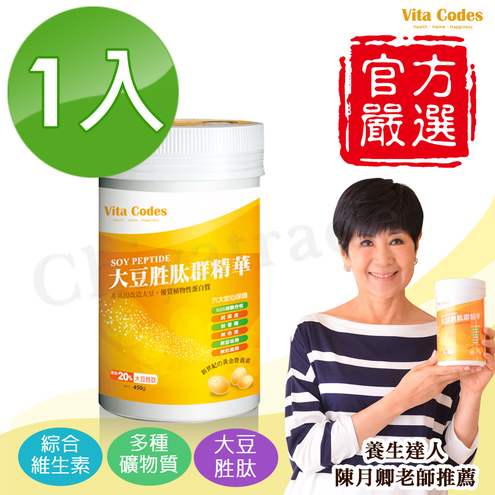 【Vita Codes】大豆胜太群精華罐裝450g附湯匙+線上食譜-陳月卿推薦(1罐入)