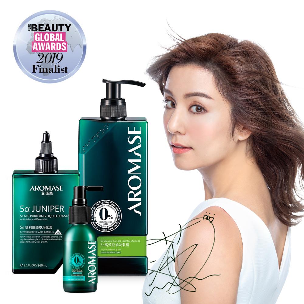AROMASE艾瑪絲 頭皮控油養護3步驟組(淨化洗髮液+控油洗髮精+精華液)-小