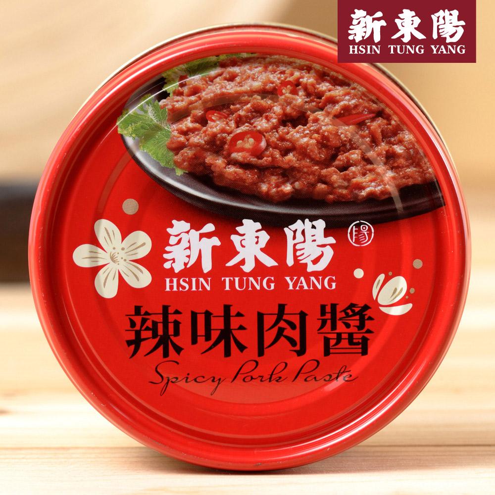 【新東陽】辣味肉醬 (160g*12罐),免運