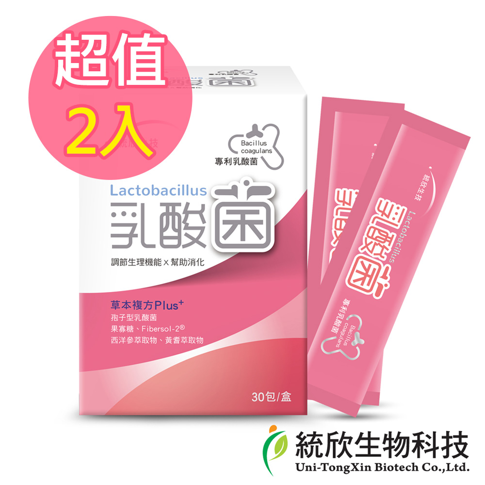 統欣生技 果寡糖專利乳酸菌30包-2入